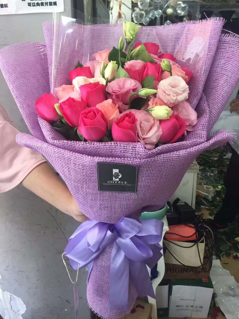 Send flowers to china best china online local flower shop delivery feedbacks of china flowers delivery izmirmasajfo
